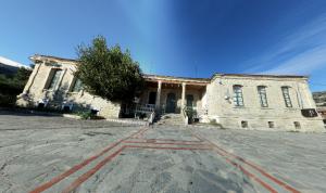 Elementary School of Sykia